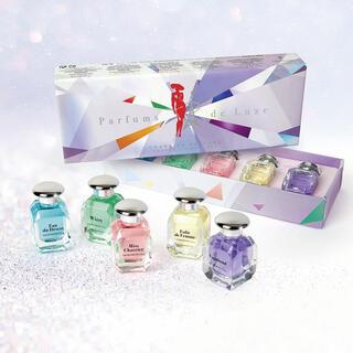 Darčeková sada francúzske parfumy 5 ks