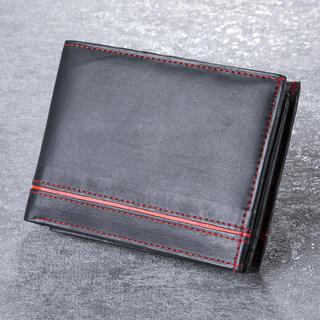 Pánska kožená peňaženka s červeným pruhom