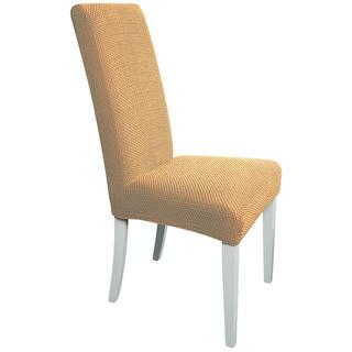 Multielastické poťahy Carla gold, stoličky s operadlom 2 ks 40 x 40 x 60 cm