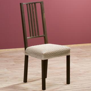 Multielastické poťahy Rebeca orieškové stoličky 2 ks 40 x 40 cm