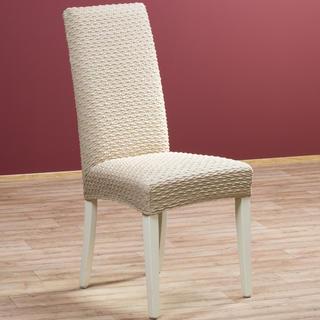 Multielastické poťahy Rebeca orieškové stoličky s operadlom 2 ks 40 x 40 x 60 cm