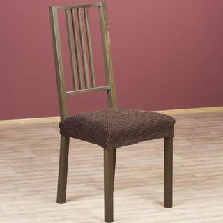 Luxusné multielastické poťahy Zafiro čokoládové stoličky 2 ks 40 x 40 cm