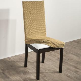 Luxusné multielastické poťahy ZAFIRO gold, stoličky s operadlom 2 ks 40 x 40 x 60 cm