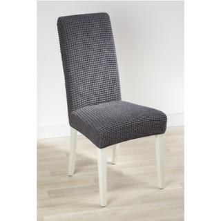 Super strečové poťahy GLAMOUR šedá stoličky s operadlom 2 ks 40 x 40 x 60 cm