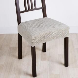 Super strečové poťahy GLAMOUR smotanová, stoličky 2 ks 40 x 40 cm