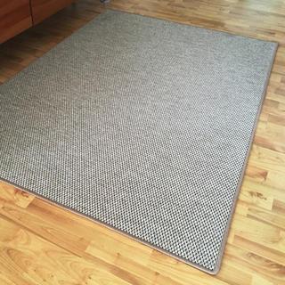 Kusový koberec NATURE béžový