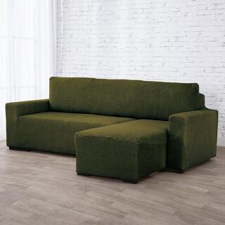 Super strečové poťahy NIAGARA zelená, sedačka s otomanom vpravo (š. 210 - 320 cm)