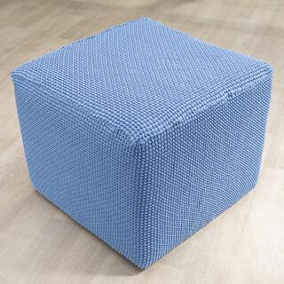 Super strečové poťahy NIAGARA modrá taburetka (40 - 60 cm)