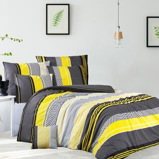Bavlnené renforcé posteľné obliečky ZIGO žlté
