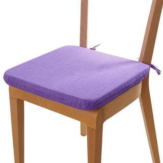 Podsedák s prateľnou obliečkou fialová