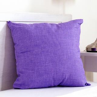 Dekoračný vankúšik BESSY 45 x 45 cm fialová