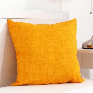 Dekoračný vankúšik BESSY 45 x 45 cm žltá