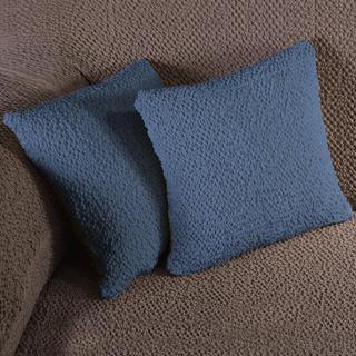 Bielastické poťahy BUKLÉ denimová obliečky na vankúšiky 2 ks (40 x 40 cm)
