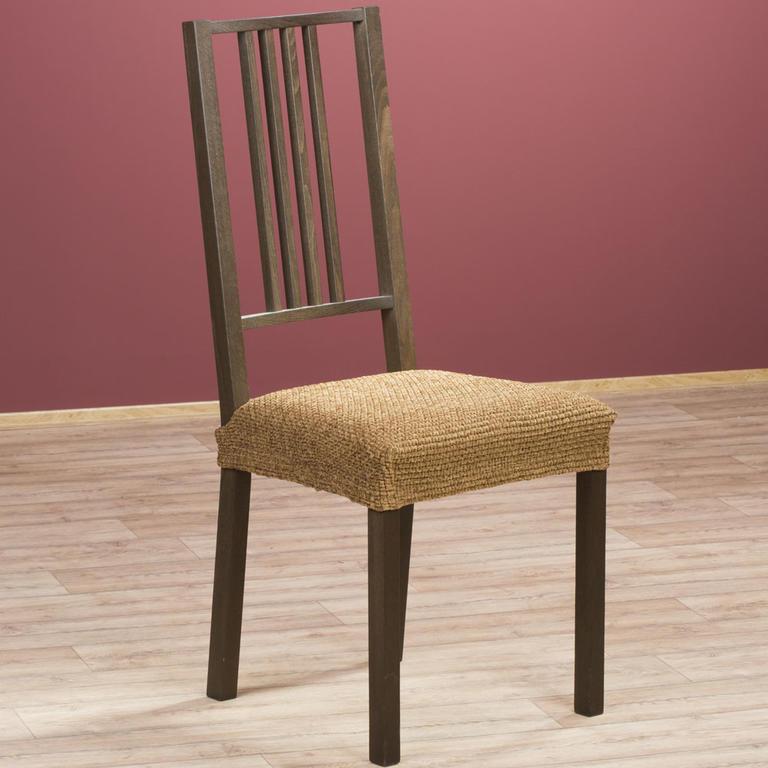 Luxusné multielastické poťahy ZAFIRO tabakovo hnedé stoličky 2 ks 40 x 40 cm